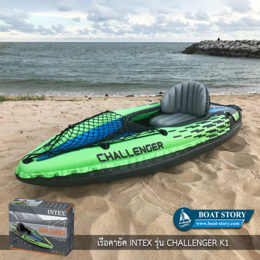 เรือคายัคเป่าลม challenger k1 intex 01