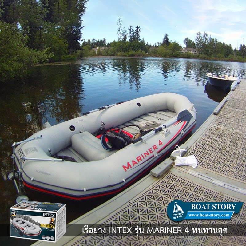 เรือยาง mariner 4 intex 001