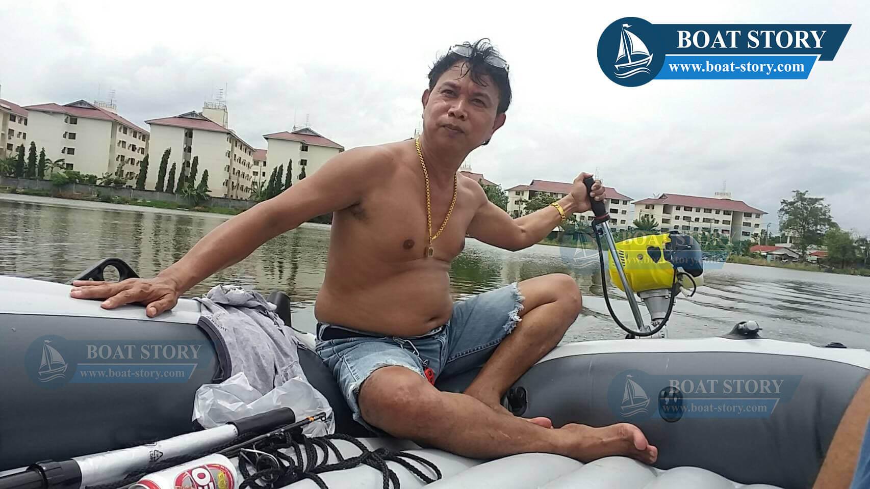 เรือยาง excursion 5 intex 094