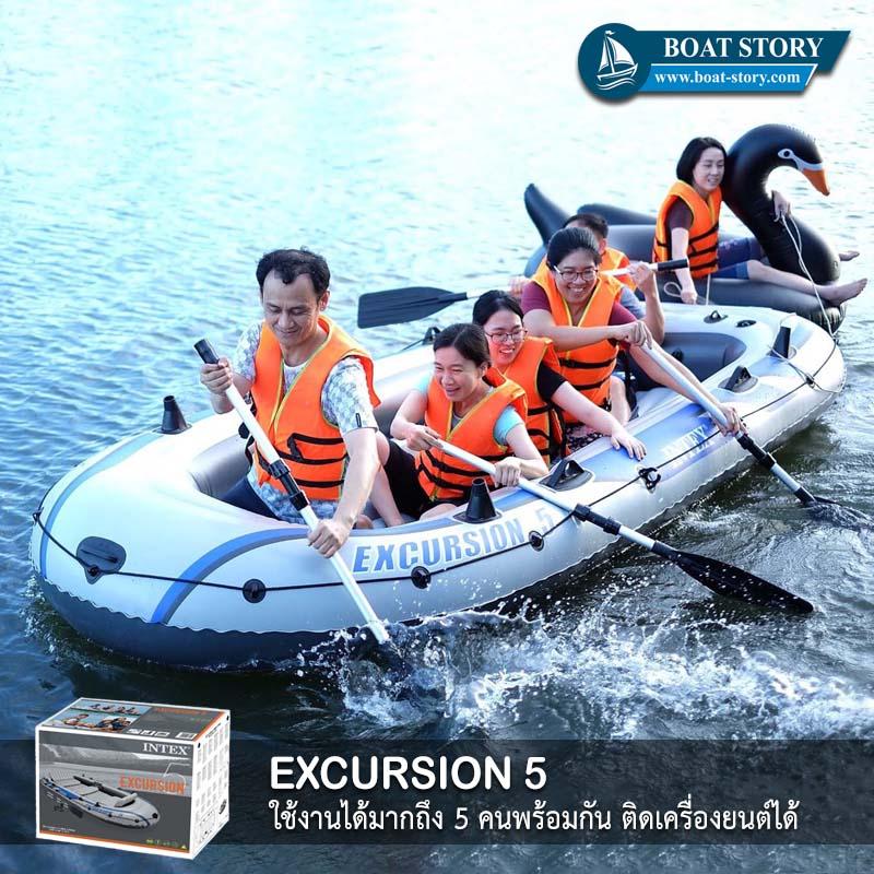 เรือยาง INTEX EXCURSIOB 5 sl01