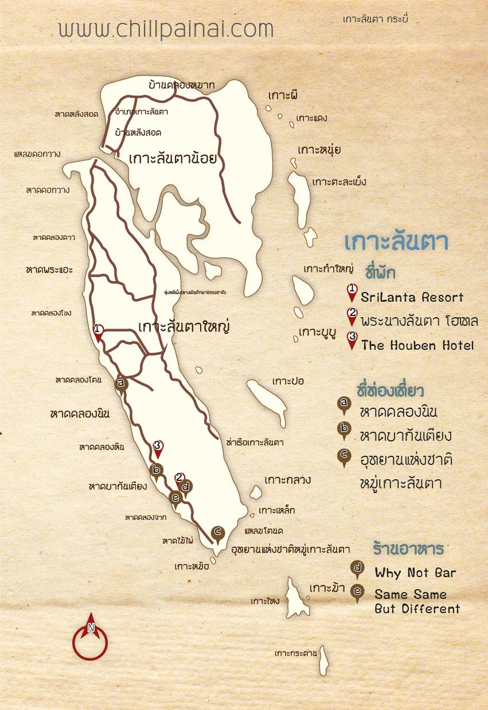 แผนที่เกาะลันตา