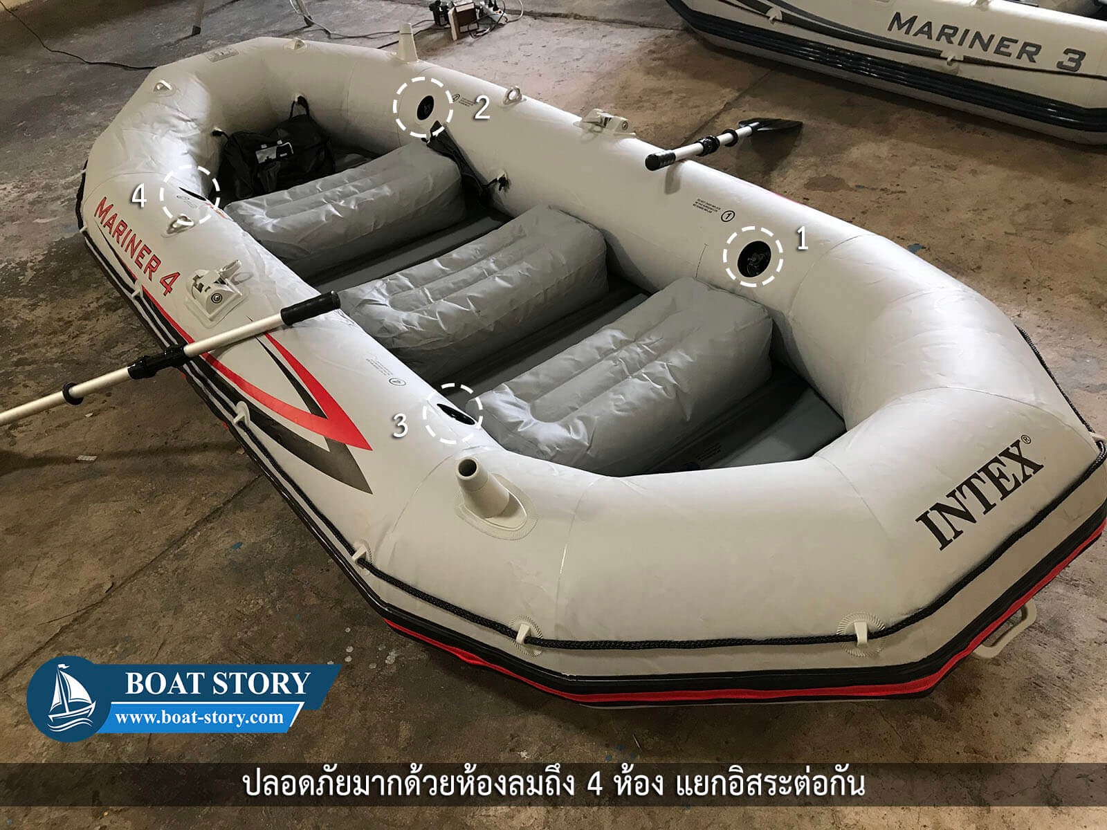 เรือยาง MARINER 4 intex 095