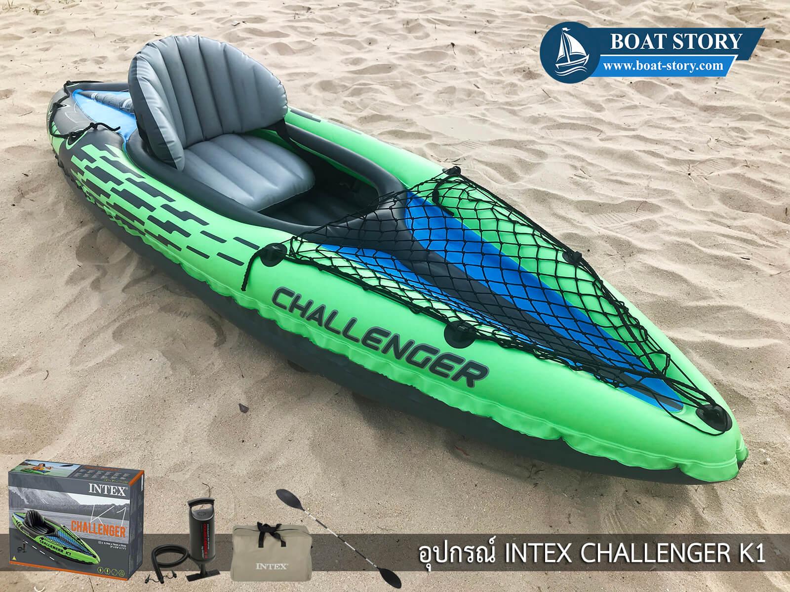 เรือคายัคเป่าลม CHALLENGER K1 INTEX 097